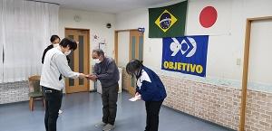 ブラジル人学校に募金